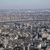 【2019年】東京都江戸川区は子育てしやすい場所なのか!?