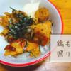 【レシピ】鶏ももの照り焼き丼|簡単!美味しい!ご飯が進む!