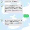 【神回答】横浜AI イーオ君に「仕事」を捨てたいと言ってみた