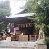 大塚天祖人神社とチビ虹