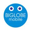 BIGLOBEモバイルへ乗換(from IIJmio)