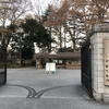 アニメ「言の葉の庭」の舞台になっている「新宿御苑」を歩くと気づく1つのこと Shinjuku Imperial Garden