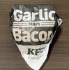 【ジャンク】ケンタッキーの新作サンド「ガリマヨベーコンサンド」を紹介&正直レビュー♪