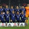 キリンチャレンジカップ2019(6月5日トリニダード・トバコ戦、6月9日エルサルバドル戦)日本代表メンバー発表