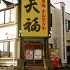 【オススメ5店】津(三重)にあるホルモンが人気のお店