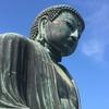 【鎌倉】壮観な長谷寺観音ミュージアムと威厳のある鎌倉大仏、そして綺麗な湘南の海が最高!