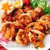 【お弁当に】鶏むね肉のネギチーズ丸め焼き