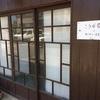 【おでかけ】1日限定オープン!『こうぼ食堂』がやっぱり居心地が良かった