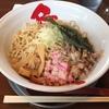 山形麺パスポート 「亀太郎」