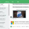 PCとスマートフォンの連携を強化する、便利なPushbulletについて