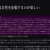 朝日新聞社の長文要約生成APIを使ってブログの要約を自動生成する仕組みを構築した