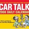久しぶりに聞いたCar Talkのトークはやはり面白い