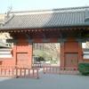 東大院試対策-とにかく東大に入学したい人へ(1)