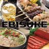 【オススメ5店】盛岡(岩手)にある串焼きが人気のお店