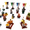 ついに、予約開始。レゴ アドベントカレンダー2019