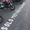 【世界一周】イギリスの二輪車事情