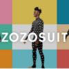 □ ZOZOSUITの今後を勝手に想像してみたら、すごいワクワクしてしまった