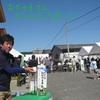 岡山県農業大学際に参加