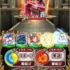 覇眼戦線Ⅲ ハード6-2