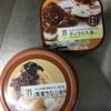 セブン:もこもこティラミス氷/黒蜜きな粉氷/4種の果実食感フルーツバー/ソースを楽しむ白熊ミンゴーソース
