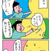 【子育て漫画】小学生の母の日ってこういうことですか