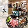 【オススメ5店】長浜市・彦根市(滋賀)にある日本酒が人気のお店