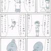 うつ病のつらさ〜理解のヒント〜