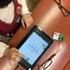 【イベント情報】 先生のためのプログラミング冬期講習会@仙台を2コース開催!(2017年12月16日)