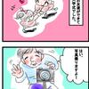 育児【ただでは終わらなかった入園式の話】