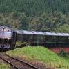 JR新型豪華列車