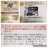 長崎市小中学校給食→センター方式に「食物アレルギー対応は?」