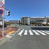 山陰本線: 米子駅 (よなご)