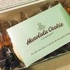 上品な甘さで大人気!ハワイのオススメお土産・ホノルルクッキー