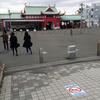 片瀬江ノ島駅の駅舎建て替えについて
