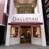 ダロワイヨの世界進出1号店は、なんと日本のあの街だった!
