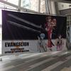 エヴァンゲリヲンと日本刀展に行ってきました
