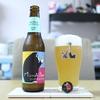 箕面ビール 「ホッピーヴァイツェン」