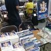 コミックマーケット92 サークル出展レポート