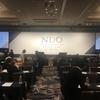 日本初開催『NDO』
