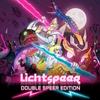 Lichtspeer:Double Speer Edition(ライトスピア) 感想