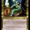 好きなカードを紹介していく。第百六回「破滅的な行為」
