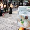 渋谷ランチ記/ふっわふっっわパンケーキ