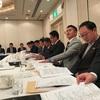 愛媛県YEG連合会第4回理事会・臨時総会