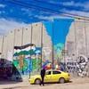 世界一周64日目後編  パレスチナ自治区(20)  〜700kmの「分離壁」〜