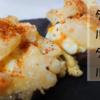 シイタケのタルタル焼き 作り方(レシピ)あふれる自家製タルタルソースははレンジで簡単に