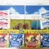 【購入】ニンテンドー3DS専用ソフト『ポケットモンスター オメガルビー・アルファサファイア』 (2014年11月21日(金)発売)