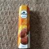 【ドロステ】果実系チョコレート『オレンジクリスプ』を実食!