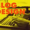 読みやすさを突き詰めろ!デザイナーが教えるブログデザイン論