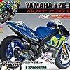 YZR-M1 ロッシモデル 46号 [分冊百科] (パーツ付) (YAMAHA YZR-M1 バレンティーノ・ロッシ モデル)