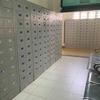 カンボジア郵便局の私書箱契約について。